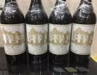 深圳回收礼品回收红酒洋酒