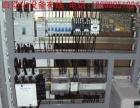 东莞电工上门维修,电路布线工程,电气电柜,家装电路