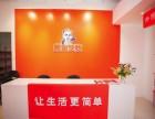 熊猫快收社区服务驿站