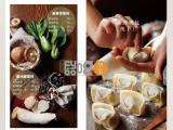 北京华玺广告有限公司,一家专业致力于北京美食摄影、菜谱设计制