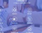 武汉微信小程序,微信朋友圈广告公司