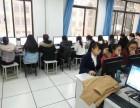 电脑办公等乌托邦培训