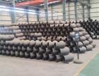 专业生产大口径碳钢弯头,对焊弯头,三通,异径管