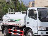 厂家直销洒水车扫路车洗扫车价格优惠现车