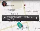 2017高端商标注册代理 金华中瑶商标专利事务所