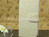 iPhone5特有蛇皮纹保护套 苹果5插卡手机皮套  苹果5S