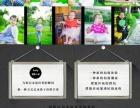 网约儿童外景拍摄 满月百天上门拍摄