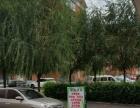 湖滨小区 商业街卖场 21平米