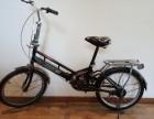 二手自行车出售