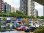 Z九龙坡餐饮一条街157平门面转让