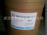 供应 电镀中间体 BBI CAS No.2618-96-4