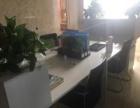 低价转让九成新办公桌