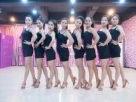 呼和浩特哪里有拉丁舞男步女步舞蹈培训课