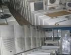 成都空调回收成都中央空调回收成都家具电器回收成都二手货回收