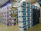 济南京瓷复印机精细型碳粉盒供应商