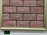 红色文化砖厂家高粱红蘑菇石 粉砂岩蘑菇石 芙蓉红蘑菇石墙面砖