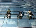 桂林外墙清洗 桂林玻璃幕墙清洗 桂林石材清洗