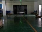 桃花工业区1800平米单层厂房仓库出租