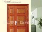 浙江香乡门业有限公司(防火防盗门,高端套装门销售)