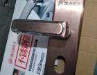 福州修理防盗门,修门服务,修锁换锁芯服务