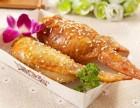 广东小吃鸡翅包饭批发零售厂家直销 省内包邮还送纸袋