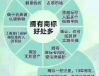 西宁logo设计首选沁焱知识产权