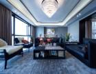 重庆全案设计装修公司,高级定制设计中心,24年本土企业