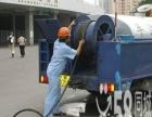 中山市专业高压车通渠,通厕所、大小管道,抽化粪池