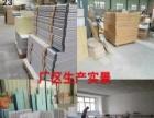 工厂生产工位桌、老板桌、沙发前台会议桌等办公家具