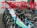 代驾电动车、送餐快递车工厂直销各款锂电自行车一台也是批发价支持分