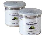 康婷葡萄籽提取物复合葡萄籽粉原花青素精华(葡萄籽型)