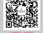 韩国花未央婚纱摄影《疯狂倒计时》