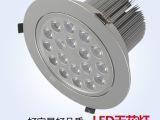 厂家直销/LED天花灯/室外LED灯具/18W天花灯/室内产品质