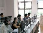 德阳博元电脑培训:德阳哪里有高级电脑培训机构?