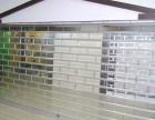 天津水晶卷帘门,天津电动水晶卷帘门厂家,天津卷帘门安装