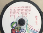 车载CD批发 零售