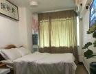 酒店式日租公寓(清闲居)