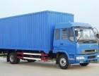 靖州县专业调回程车大件运输物流公司货运部信息部配货站