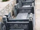 白塔山公墓 成都自然生態公墓 白塔山現有墓地價格