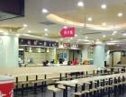 (个人转让)南山科技园25平米快餐店,有公共就餐区