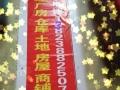 出租梅江东汇城写字楼 1300㎡ 40块钱一月