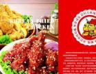 山东炸鸡汉堡鸡排鲜嫩多汁脆皮金黄1