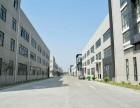 松江区超大型总部经济园区找多层厂房找单层厂房不同类型厂房租售