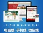 桂林网店装修,桂林微信营销,桂林网页设计