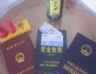 扬州周易起名大师亲自起名【先取名,后付款,免费咨询