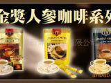 马来西亚速溶咖啡代理 CNI长青中国日用品有限公司