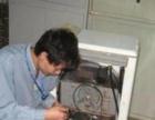 顺德专业清洗空调,洗衣机'冰箱,油烟机,空调移机