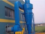 巩义恒鑫旋风除尘器环保设备