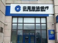 深惠地铁口小区,银行商铺出售,租金稳定,小区门口