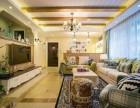 银河丹堤125平米美式田园三居室,温馨舒适而大方